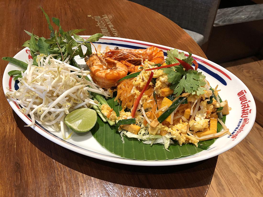 Pad Thai Thip Samai 8