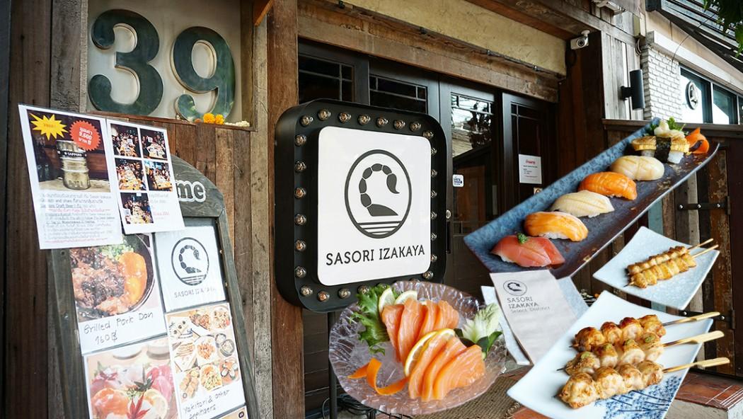 Sasori Izakaya 0