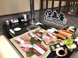กินเนื้อวากิวไม่อั้น @Tajimaya Yakiniku (ทาจิยามะ) Central World ชั้น 7 คุ้มมะถามจริง