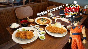 รื้อฟื้นความหลังวัยเด็ก (คิดถึงโงกุน) กินหมูทอดทงคัตสึชื่อดัง @Bekku Tonkatsu เดินทางง่ายๆ ด้วย BTS ลงสนามเป้า ประตู 4 ^^