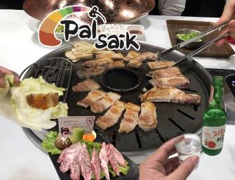 นั่งจิบโซจู ชิมหมูย่างร้านดังจากเกาหลี (หมู 8 สี) Palsaik Thailand สยามเซ็นเตอร์ ชั้น 2 คนเยอะมาก