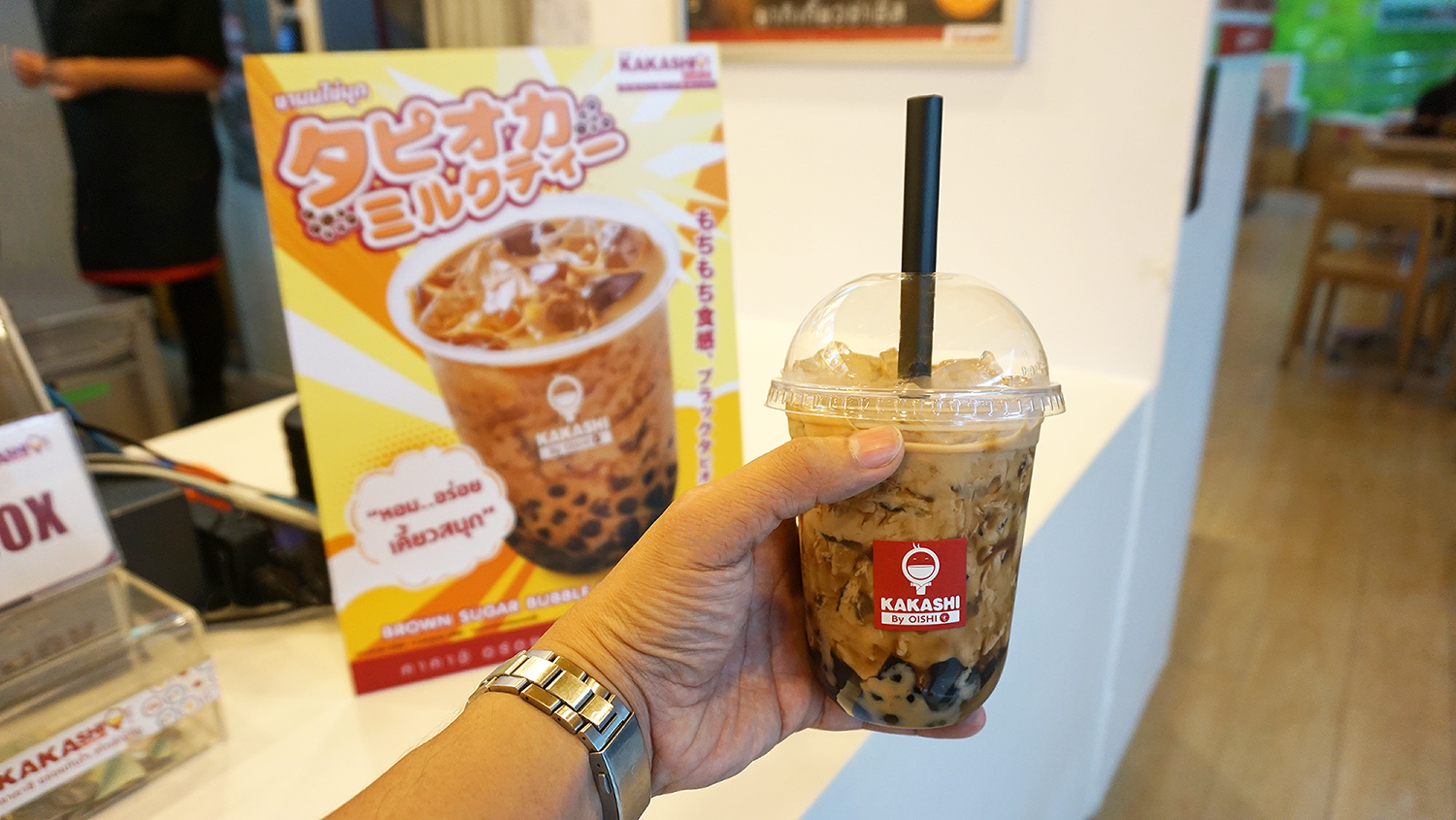 Bubble Milk Tea FortuneTown 7