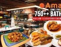 กิน Canadian Lobster ครึ่งตัว ซีฟู้ด ปูเนื้อ ปูม้า กุ้งแม่น้ำ กั้ง… ไม่อั้น 750++ บาท ถูกไป๊ @Amaya Food Gallery Amari Watergate Bangkok 750++ บาท จับคู่มาราคานี้ จองเลย !!! คุ้มโคตร