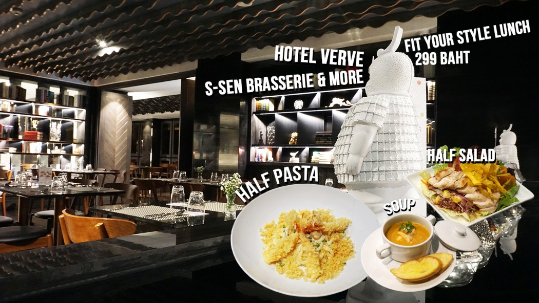 Hotel Verve S-SENBrasserie and More Fit Your Style Lunch 0