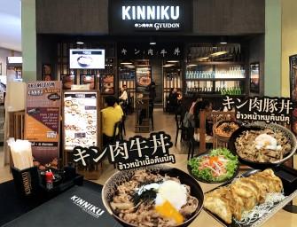 """กินข้าวหน้าเนื้อเจ้าเก่ารสชาติญี่ปุ่นแท้ ชื่อร้าน """"KINNIKU GYUDON"""" มาจากการ์ตูนชื่อดัง """"คินนิคกุแมน"""" @Esplanade รัชดาภิเษก"""