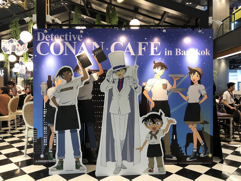 DETECTIVE CONAN CAFE IN BANGKOK 3