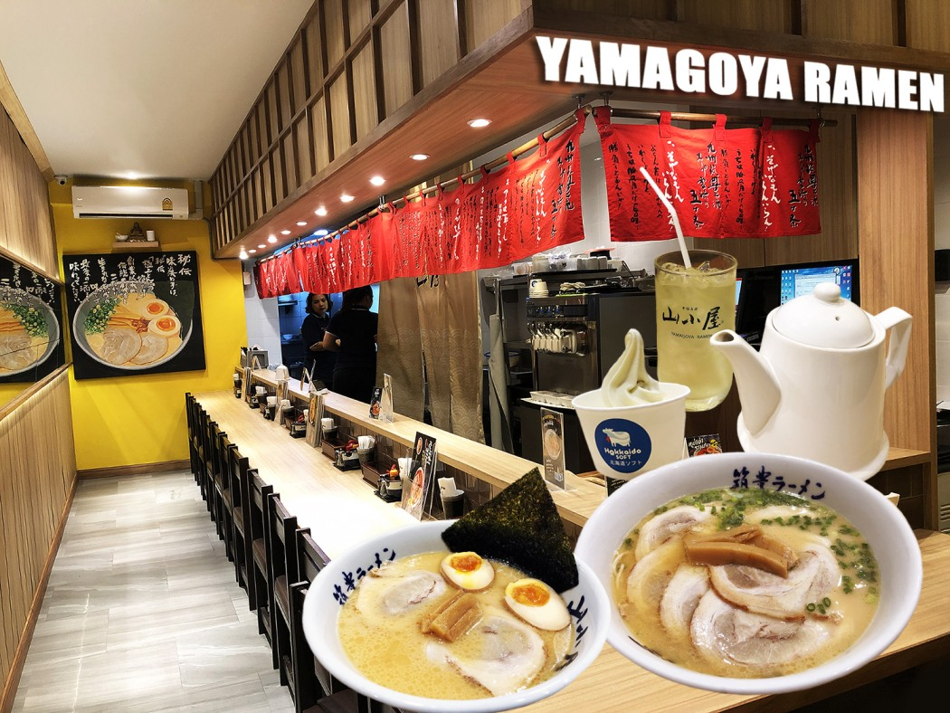 YAMAGOYA RAMEN 0