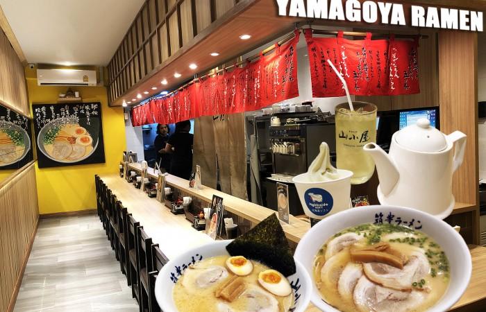 กินราเมน (Ramen) พิเศษหมูชาชู ร้านลับบรรยากาศญี่ปุ้น ญี่ปุ่น @YAMAGOYA RAMEN ใจกลางสยามสแควร์