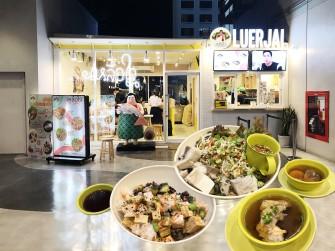 อาหารแนวเพื่อสุขภาพ แต่แซ่บ แบบไม่เหลือใจไว้ให้ใคร ห้าๆๆๆ ลองกันมะ @LUERJAI Siam Square One