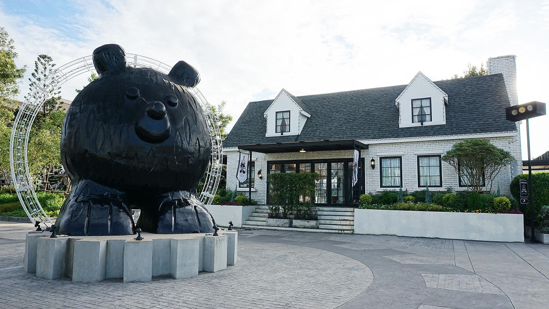Villa De Bear 1