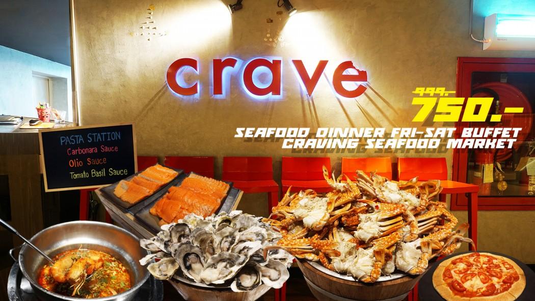 Craving Seafood Market Seafood Dinner Fri-Sat Buffet Crave Wine Bar and Restaurant A Loft Bangkok Sukhumvit 11 0