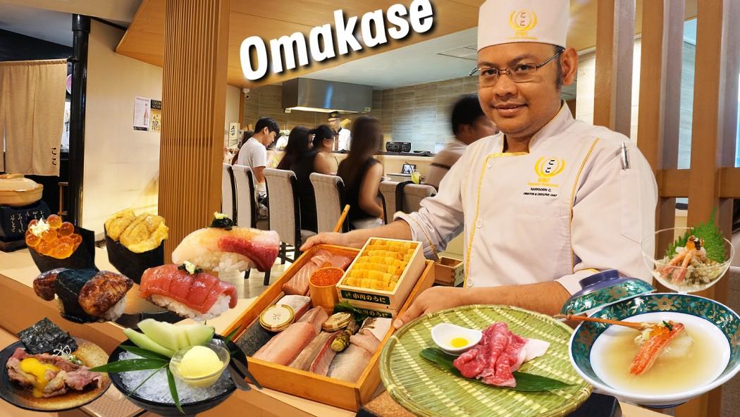 Koko Japanese Restaurant 0