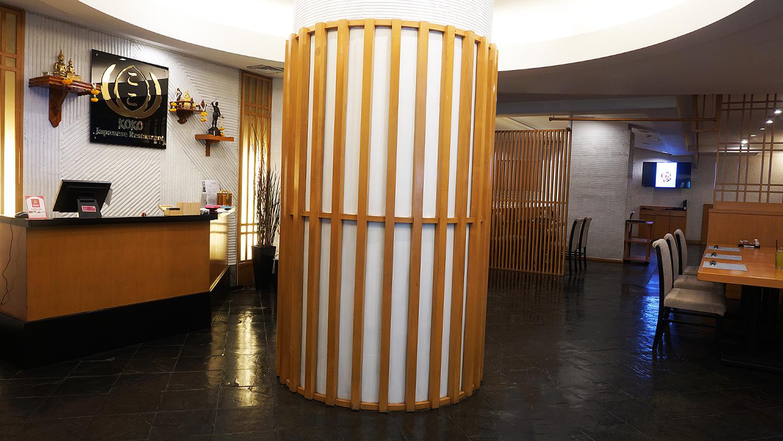 Koko Japanese Restaurant 3