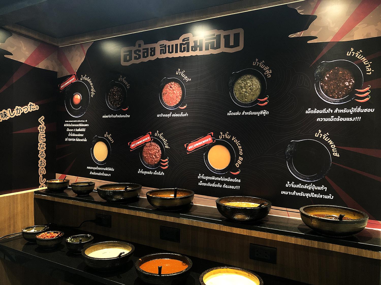 Ten Ten Shabu Sushi Bear Onsen 11