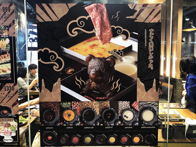 Ten Ten Shabu Sushi Bear Onsen 3