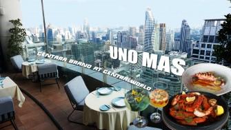 นั่งจิบค็อกเทล Dinner กินอาหารสเปน ชมวิวชั้น 54 กลางเมือง ที่ UNO MAS Centara Grand at Central World ไฮโซไปอิ๊ก บรรยากาศดี วิวสวยมาก ^^