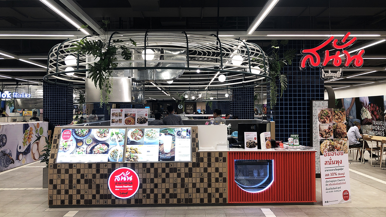 Sanan Seafood Bistro Central World 1
