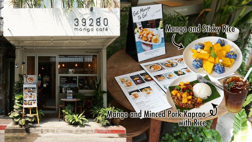 39280 Mango Cafe 0