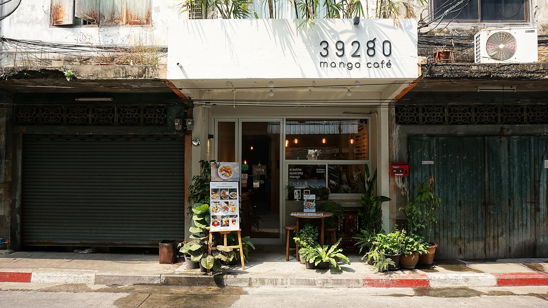 39280 Mango Cafe 1