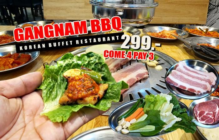 """กินบุฟเฟ่ปิ้งย่าง ดีต่อใจ หมูเป็นหมูชิ้นหนาๆ ที่ """"GANGNAM BBQ KOREAN BUFFET RESTAURANT"""" ในราคา 299 บาท (ไม่รวมเครื่องดื่ม) ถูกเกิ้น มา 4 จ่าย 3 หรือลด 10% ถูกไปอี๊ก >.<"""