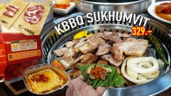 ปิ้งย่างเกาหลีอย่างฟิน เล่น noodles cooking (ส่งตรงจากเกาหลี) กินมาม่าเกาหลีเส้นเหนียวนุ่ม ที่เคบีบีคิว สุขุมวิท (KBBQ Sukhumvit) 케이비비큐 수쿰빗 ไปกั้น