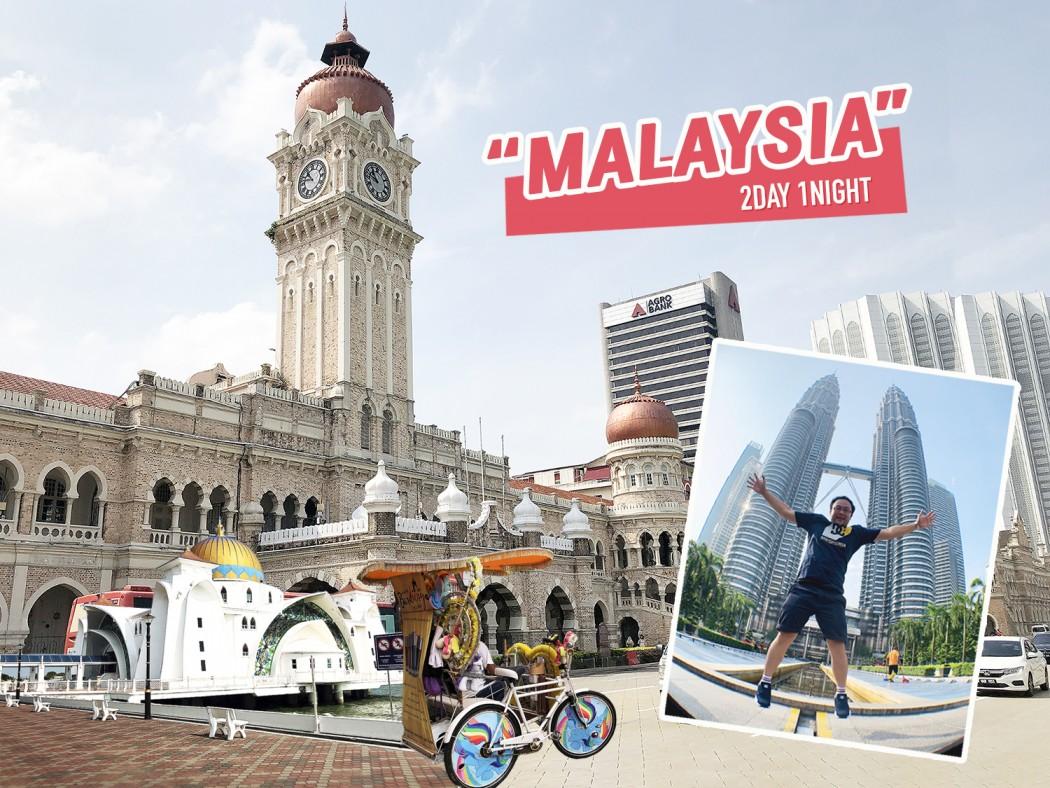 MALAYSIA 0