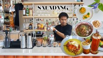 กินอาหารไทยสูตรคุณยาย จิบค็อกเทล บรรยากาศชิคๆ ที่โรงอาหารศาลาแดง (Saladang Dining Hall) @ศาลาแดง 1