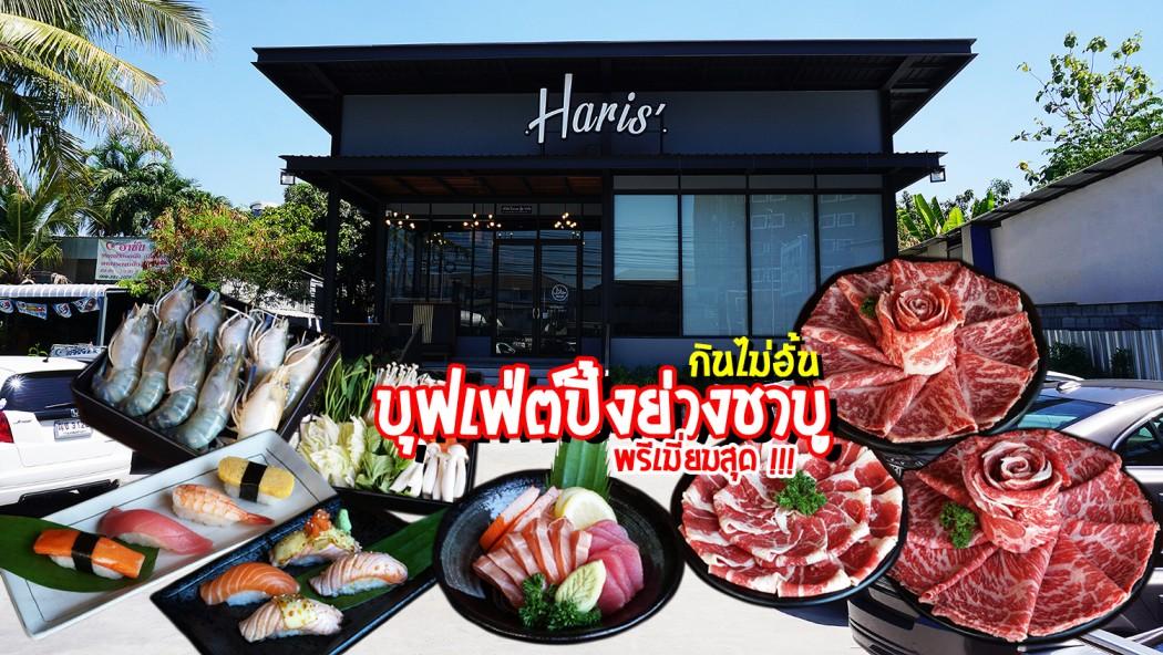 Haris Premium Buffet 0