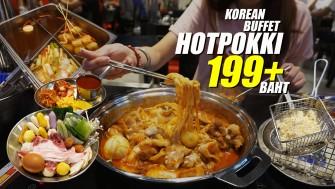 จัดปายบุฟเฟ่ต์ ฮอตปกกี ข้าวผัดกิมจิ DIY ตักเอง ทำเอง ชอบกินอะไรเยอะ ตักเลยไม่อั้น 199+ ที่ HOTPOKKI เมเจอร์ ซีนีเพล็กซ์ ปิ่นเกล้า