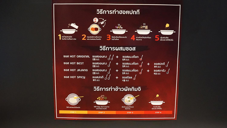 Korean Buffet HOTPOKKI 199 Baht 14