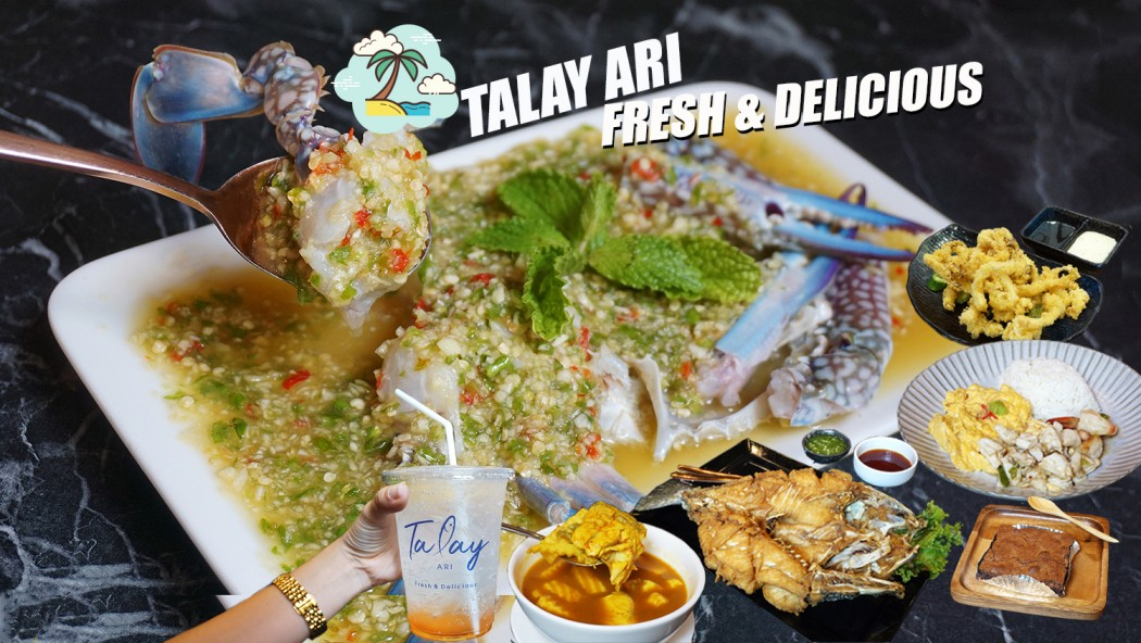 Talay Ari Fresh and Delicious 0