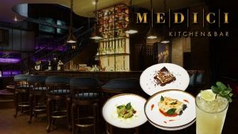 กิน ITALIAN SET LUNCH 490 บาท ระดับโรงแรมฝีมือเชฟชาวอิตาเลียนเเท้ที่ Medici Kitchen & Bar ชั้นใต้ดินโรงแรม Hotel Muse Bangkok หลังสวน