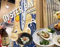 นั่ง Hangout กินหอยนางรมสด อวบอ้วน ตัวโต้โต สดจากทะเล จิบสาเก ที่ Oyster Bay Bangkok สุขุมวิท 101 ทรูดิจิทัลพาร์ค