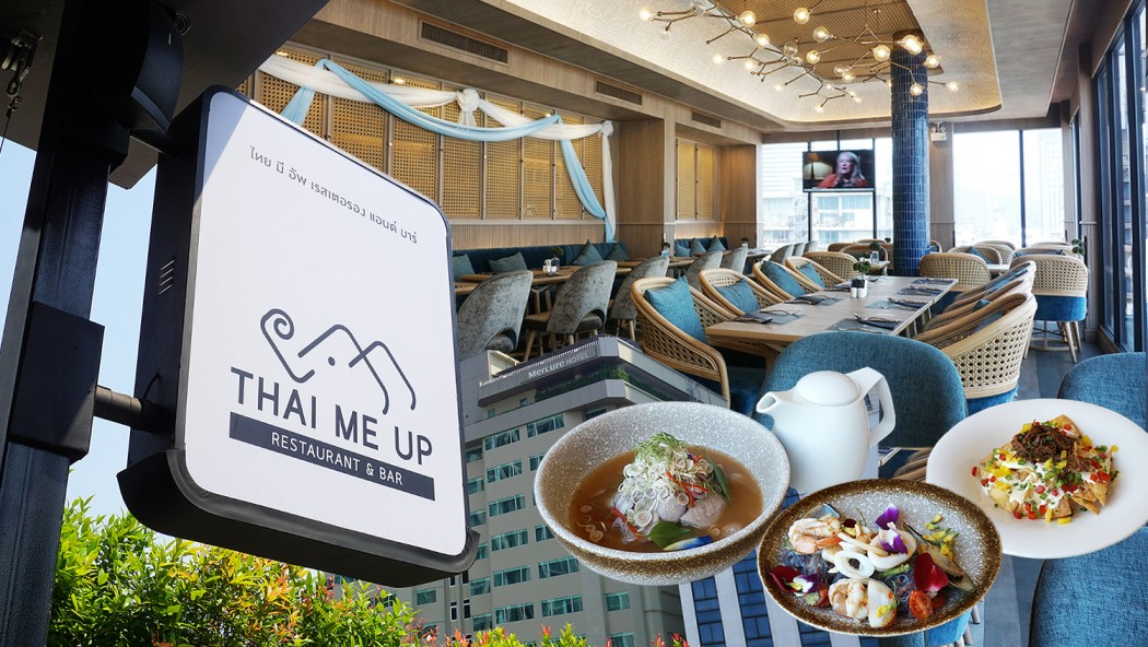 Thai Me Up Restaurant and Bar Sukhumvit 11 0