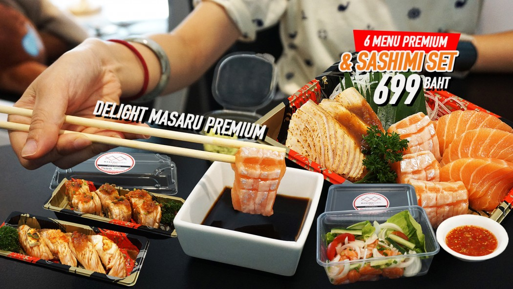 Masaru Sushi 0