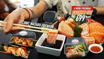 เลือกเมนูได้ 6 เมนูพรีเมี่ยม +1 ซาซิมิเซ็ท คุ้มไม่แพ้บุฟเฟ่ต์ มาซารุ ซูชิ (Masaru Sushi) อาหารญี่ปุ่นเกรดพรีเมี่ยมราคาขวัญใจมหาชน