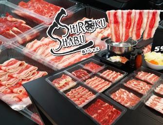 ชาบูชุดกลับบ้าน เนื้อ+หมูมาเต็ม 1 กิโล ผัก เกี๊ยว กุ้งทอด ปูอัด… กินกันให้พุงแตก #เนื้อเด็ดมาก #ซุปชิโรกุ ต้องลอง @Shiroku Shabu สั่งเลย