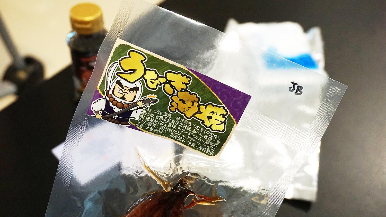 Unagi Go Delivery 3