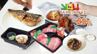 อยากกินเนื้อพรีเมี่ยม ลายหินอ่อนสวย นุ่มละมุนลิ้น ละลายในปาก แวะไปซื้อกินที่บ้าน @YUU Yakiniku ลด 20% น้า ^^