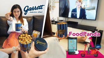 นั่งชิลๆ อยู่บ้าน ดูซีรี่ย์เกาหลี กิน Garrett Popcorn เพลินๆ สั่งได้แล้วนะจ๊ะผ่าน Food Panda จ้า…