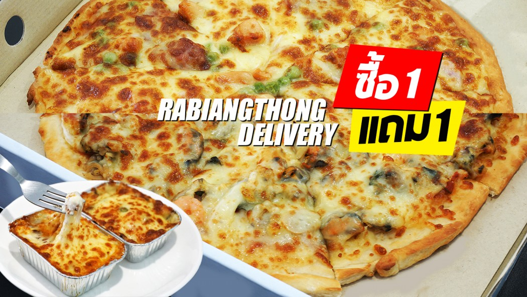 RABIANGTHONG DELIVERY by Narai Hotel 0
