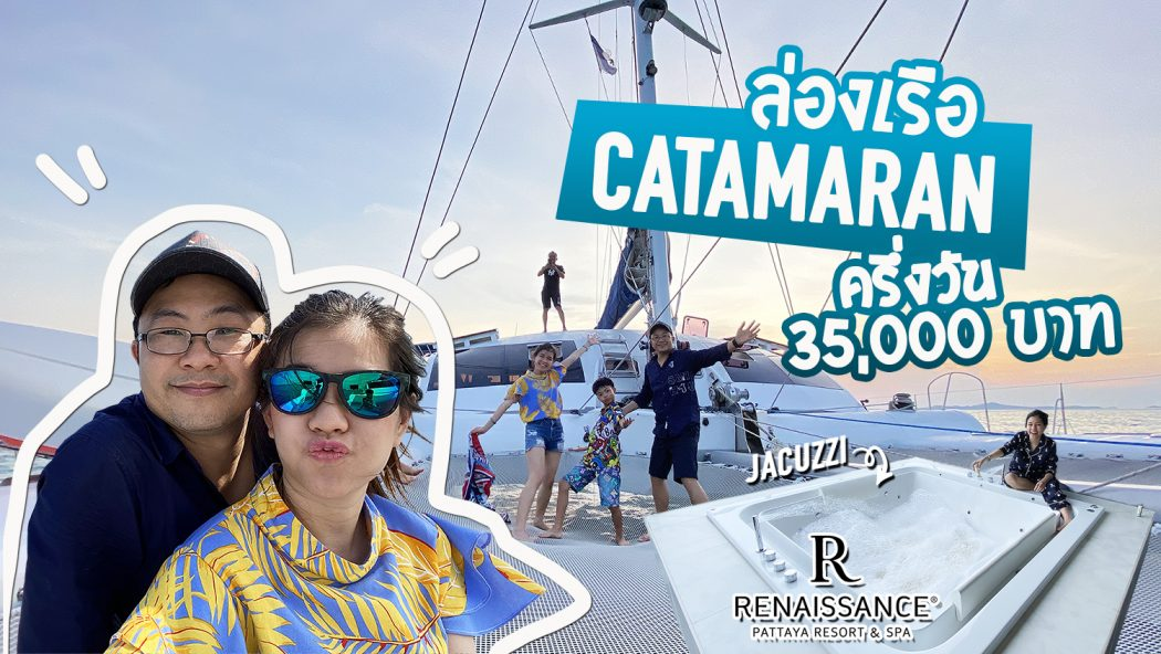 Pattaya 3 Day 2 Night Renaissance Front Beach Catamaran Yacht 0