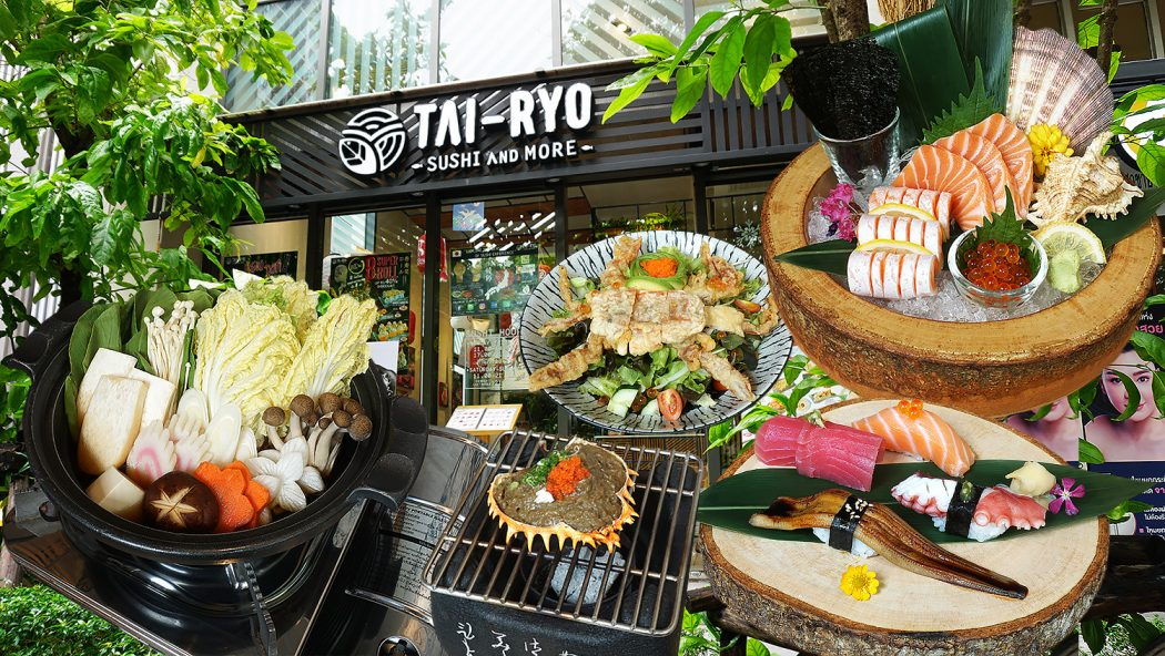 TAI-RYO SUSHI AND MORE 0
