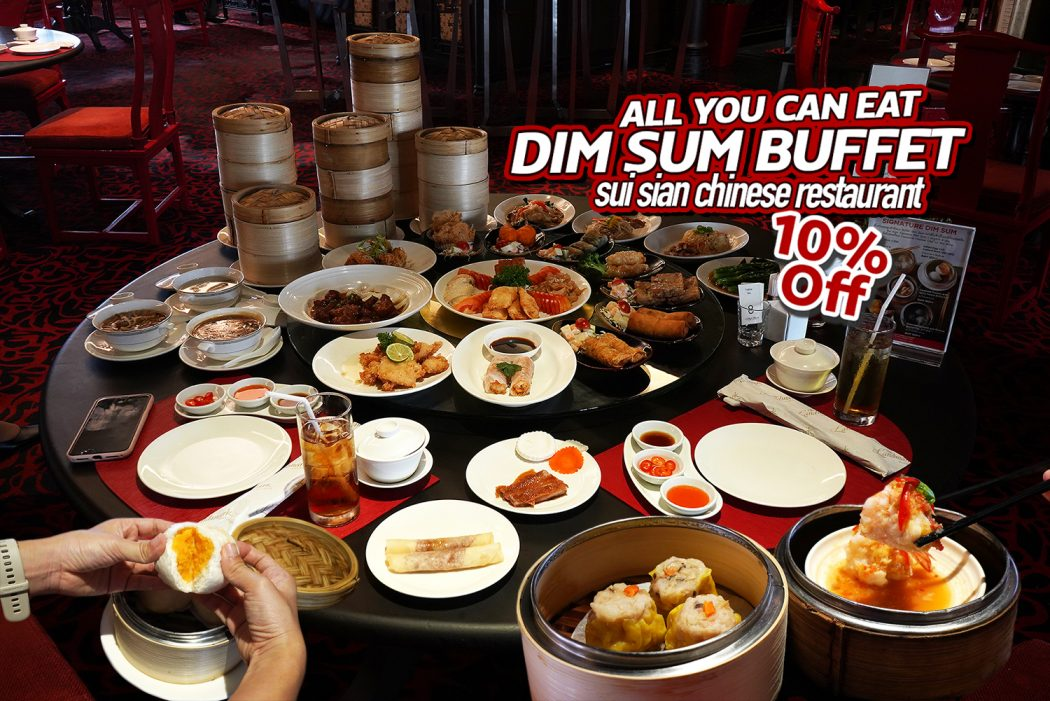 Dim Sum Buffet All You Can Eat Sui Sian Chinese Restaurant The Landmark 0