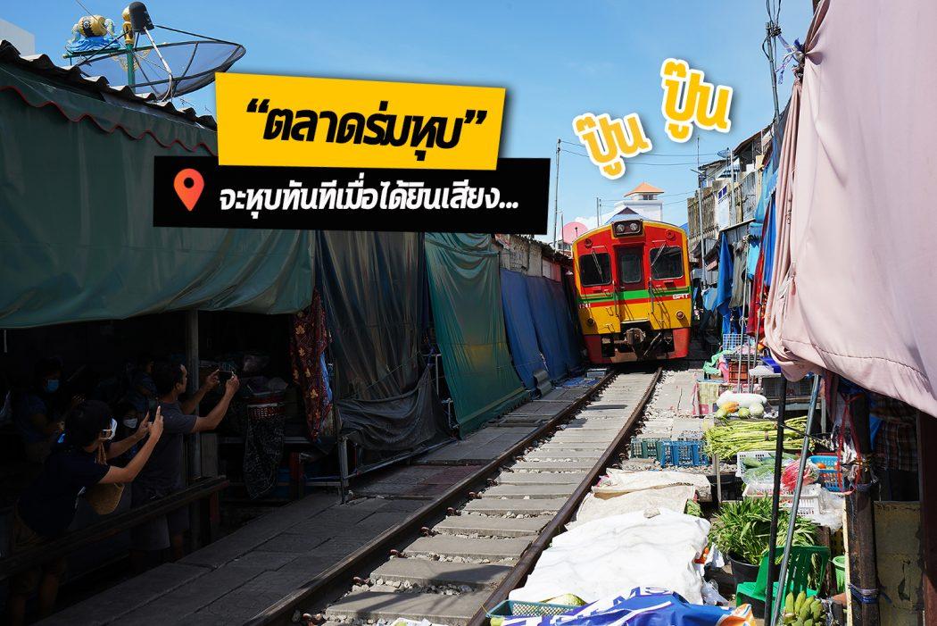 Maeklong Railway Market 0