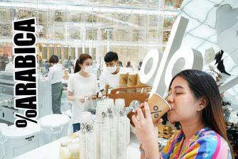 นั่งจิบกาแฟร้านดังสัญชาติญี่ปุ่น %Arabica (อาราบิก้า) กาแฟรสชาติดี ร้านแสงสวย สไตล์มินิมอล ถ่ายรูปดูดีมีสไตล์ #ชอบตรงนี้ ห้าๆๆๆ
