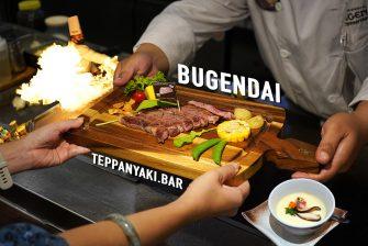 กินพรีเมี่ยมเทปันยากิ สไตล์ญี่ปุ่น เชฟลีลาดี อาหารอร่อย ไฟลุกโชน ที่ BUGENDAI TEPPANYAKI.BAR @เดอะไนน์ พระราม 9