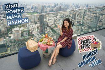 ปิคนิคเบาๆ บนความสูง 314 เมตร Roof Top 360 องศา สูงที่สุดในกรุงเทพมหานคร #KingPowerMahaNakhon ในวันที่ฝนพรำ…
