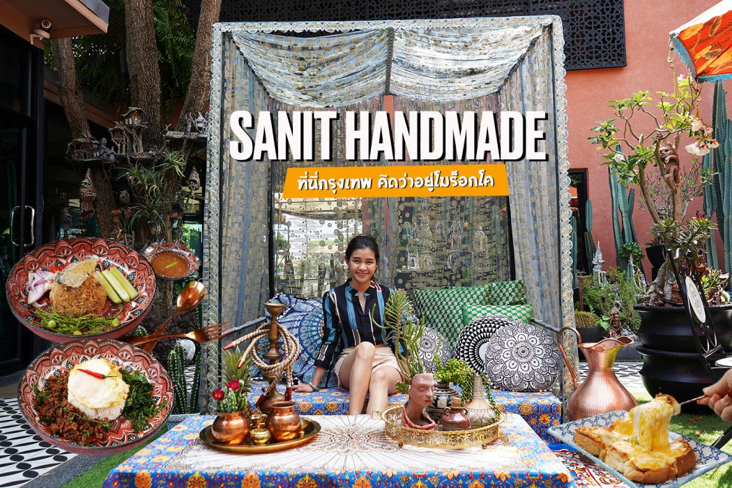 SANIT HAND MADE Crafts CAFE 00