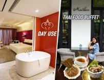 พักผ่อน (DAY USE) อาบน้ำ นอนหลับ งีบ กินบุฟเฟ่ต์อาหารไทย ขนมไทย นวดตัวสบายๆ #กิจกรรมเยอะ ห้าๆๆๆ @โรงแรมหัวช้างเฮอริเทจ กรุงเทพฯ ชิลไปอี๊ก…
